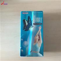 Lishou/giảm cân/trungtamthuoc.com